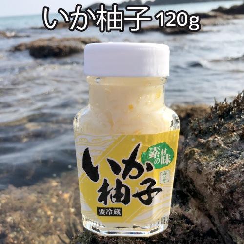 壱岐産 いか柚子 120g