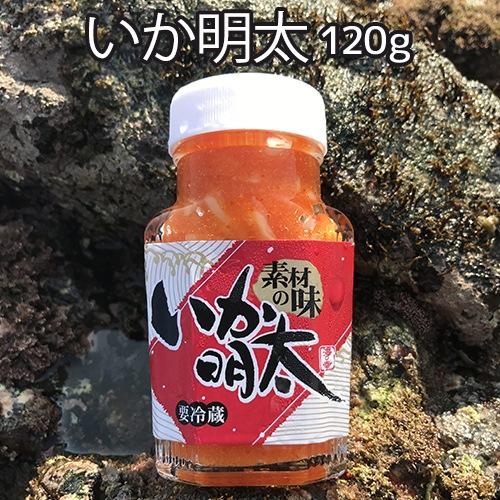 壱岐産 いか明太 120g