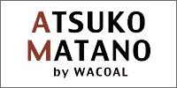 アツコマタノ