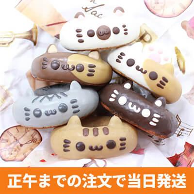 ねこドーナツセット(6個入り)