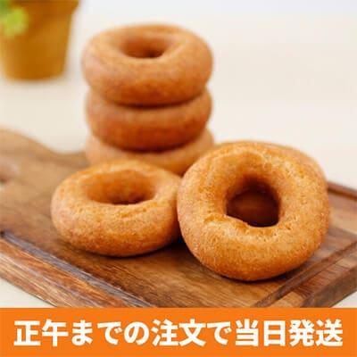 和歌山県産 放し飼い有精卵使用「プレーンドーナツセット」(6個入り)