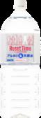 ResetTime 追加商品