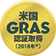 GRAS(Self-determined GRAS)