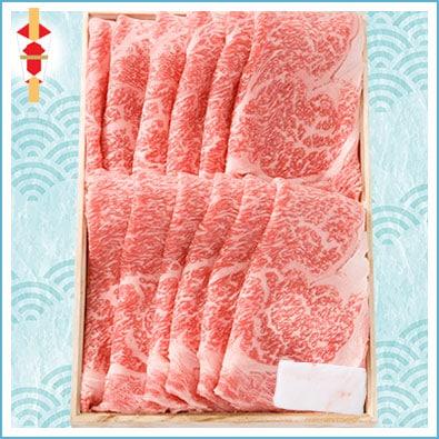 【特撰】黒毛和牛すき焼き用(リブロース) 795g
