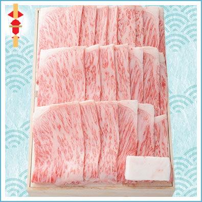 【特撰】黒毛和牛焼肉用 (ロース) 795g