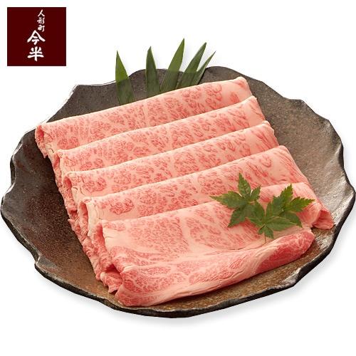 黒毛和牛すき焼き用(肩・肩ロース) 300g