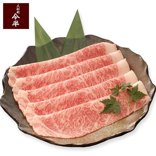 黒毛和牛すき焼き用(ロース) 300g