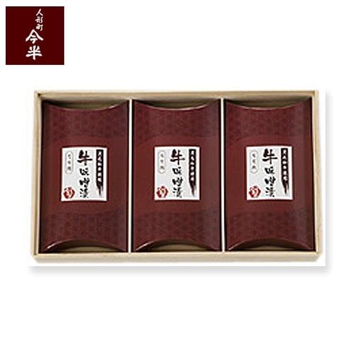 黒毛和牛味噌漬(牛モモ肉100g×3パック)