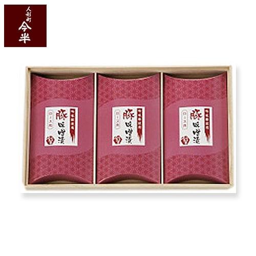吟味豚味噌漬(豚ロース肉100g×3パック)