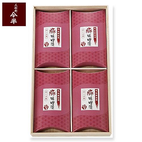 吟味豚味噌漬(豚ロース肉100g×4パック)