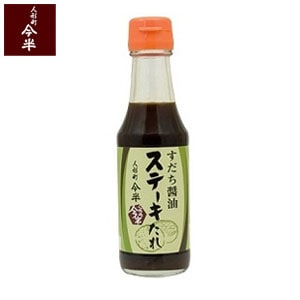 すだち醤油ステーキたれ(185g)