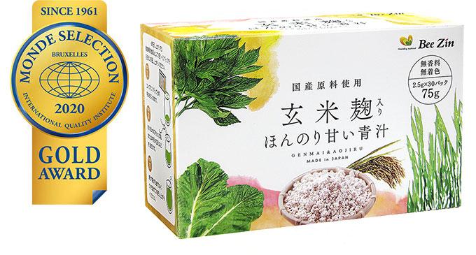 モンドセレクション金賞受賞