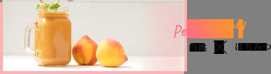 白桃×はちみつ