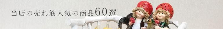 陶磁器花瓶フラワーベース