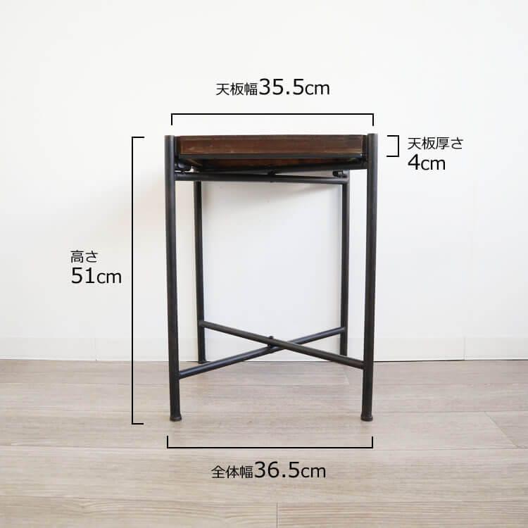 サイドテーブル四角形サイズ