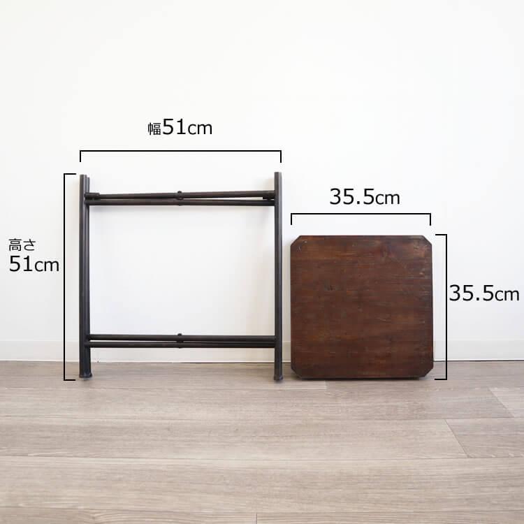 サイドテーブル四角形コンパクト