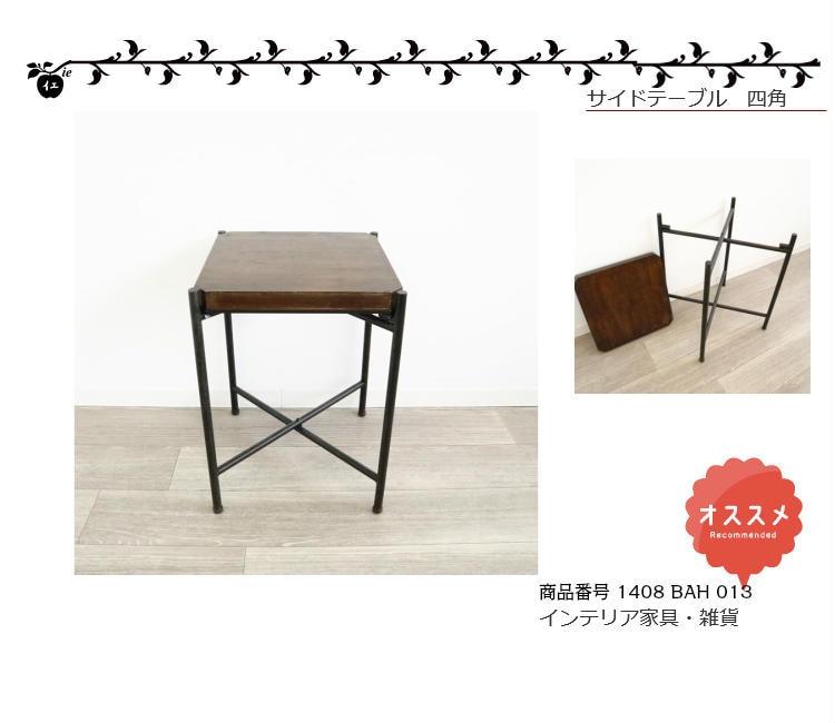 サイドテーブル四角形バナー