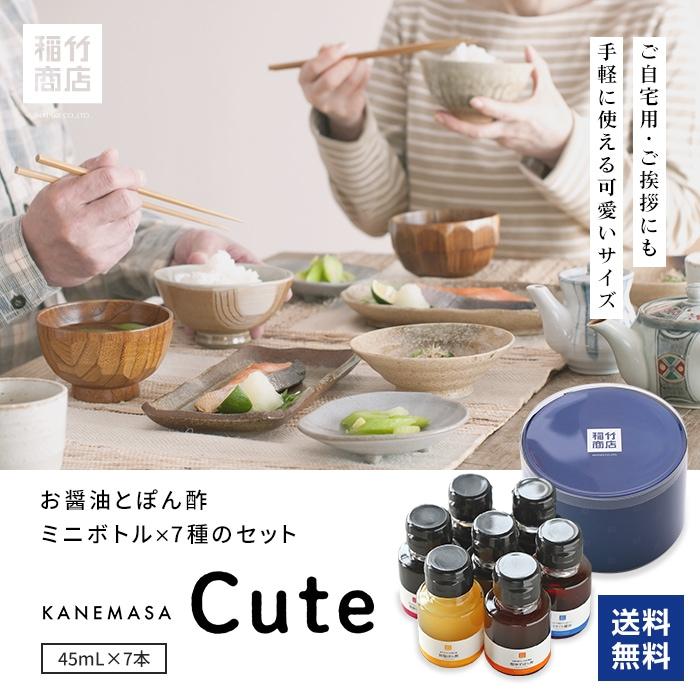 kanemasa_cute01