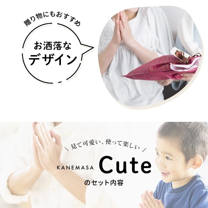 kanemasa_cute04