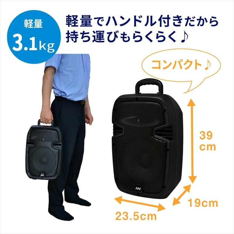 軽量3.1kgでハンドル付きだから持ち運びもらくらくで、コンパクトで持ちやすいです♪23.5cm×19cm×39cm