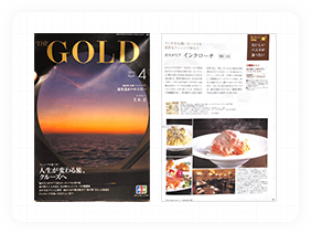 THE GOLD 4月号(2010年)