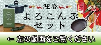 yorocombu
