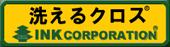 株式会社インクコーポレーション