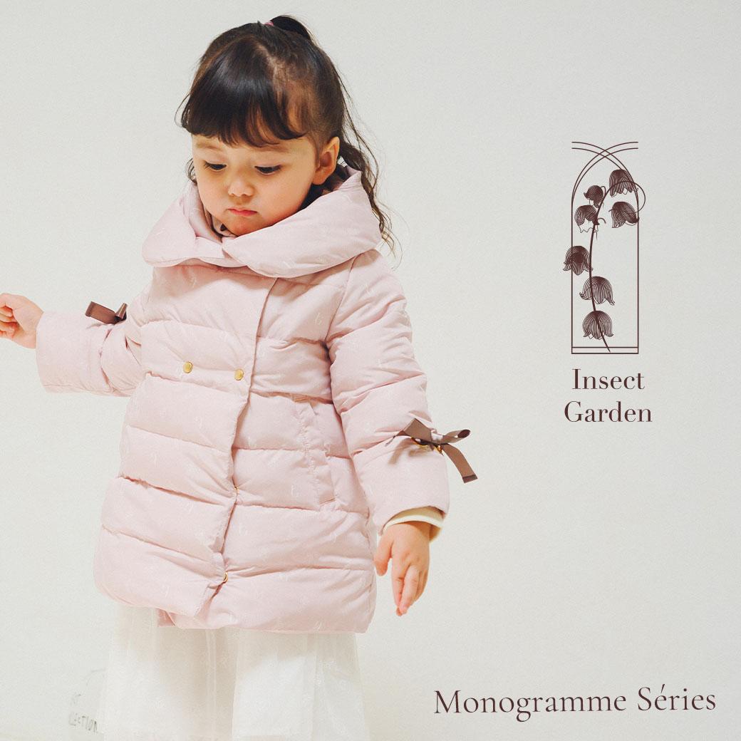 KODOMO 再生中綿  Monogrammeジャケット