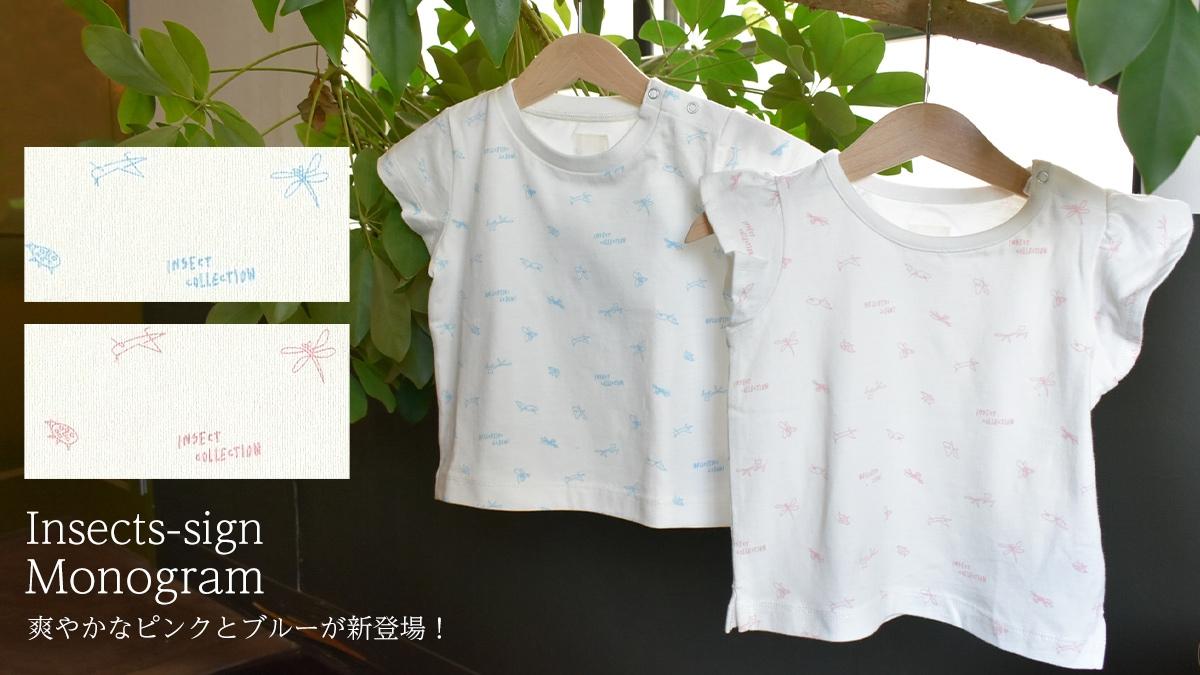 モノグラムTシャツ
