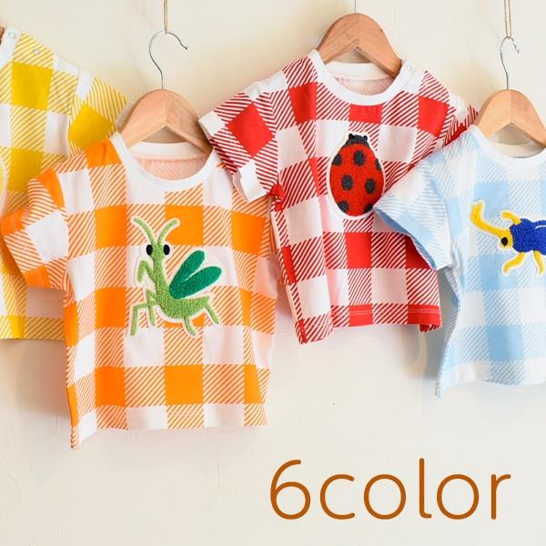 人気のさがら刺繍シリーズにTシャツが新登場!キュートなチェック柄で、コーデの主役に。