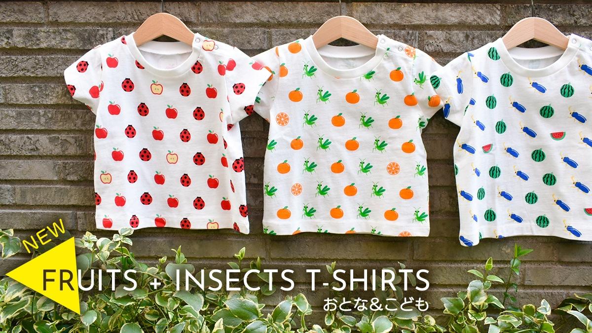 昆虫withたべものTシャツ