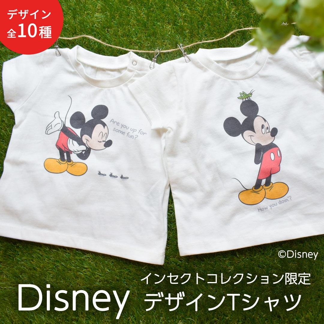 まだまだ人気DisneyデザインTシャツ。