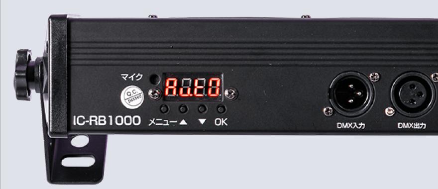 日本語操作盤