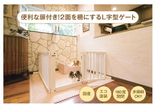 木製サークル