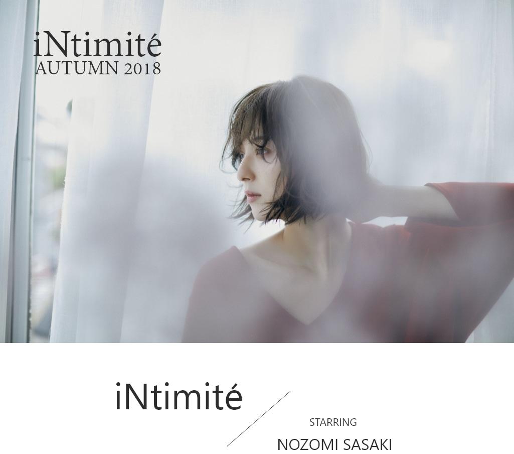intimite 2018AWコレクション