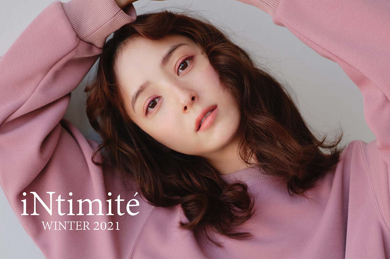 intimite 2021 summer Collection