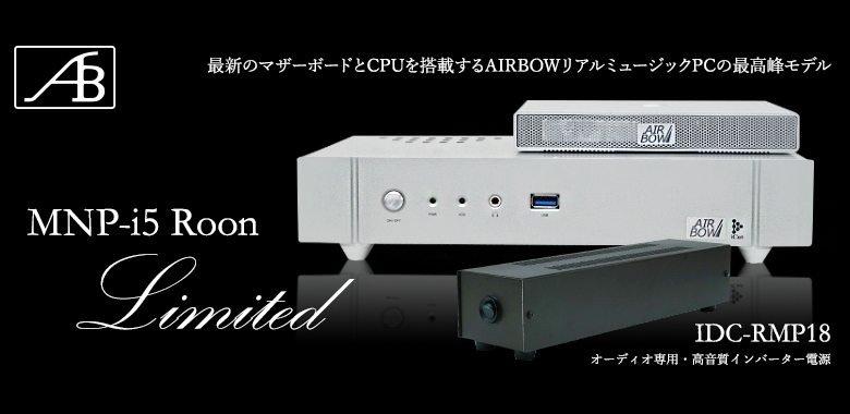 AIRBOW - MNP-i5 Roon Limited