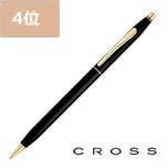 クロス/クラシック センチュリー クラシックブラック(ボールペン)
