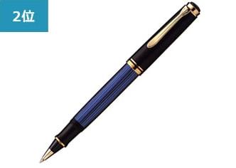 ペリカン/スーベレーン R600 ブルー縞(ローラーボール)