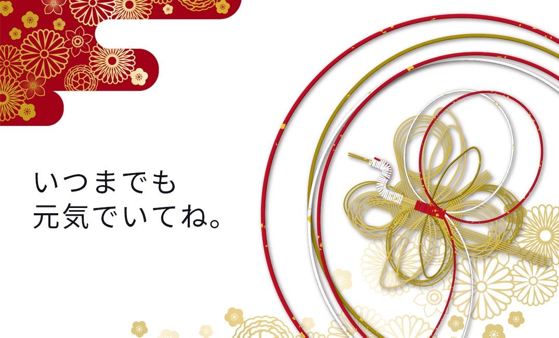 【敬老】鶴