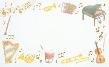 【自筆用】ミュージック