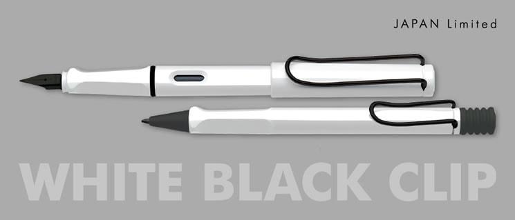 ラミーサファリ2019年限定ホワイトブラッククリップ