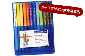 【ステッドラー色鉛筆】エルゴソフトジャンボ12色セット(3,045円)