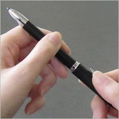 ペンの切替えについて