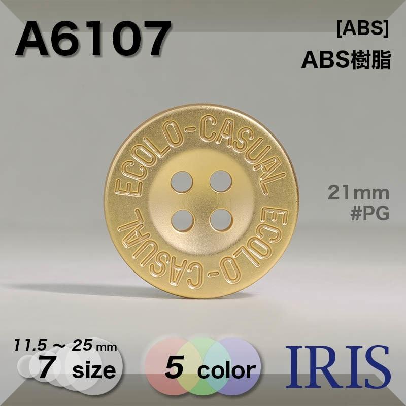 A6669類似型番A6107