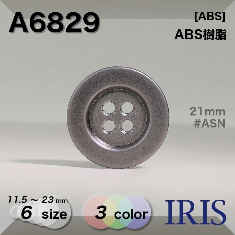 DM1770類似型番A6829