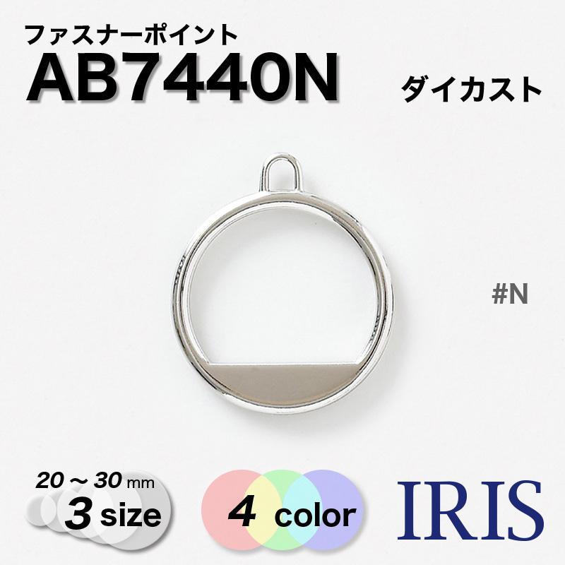 AXP5746F類似型番AB7440N