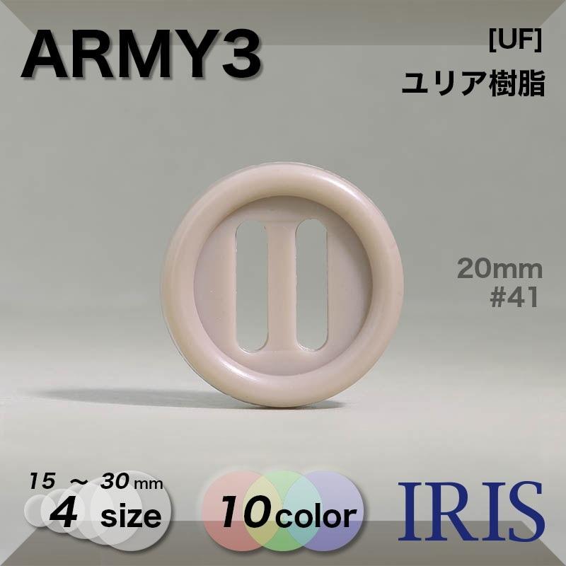 VS1041類似型番ARMY3