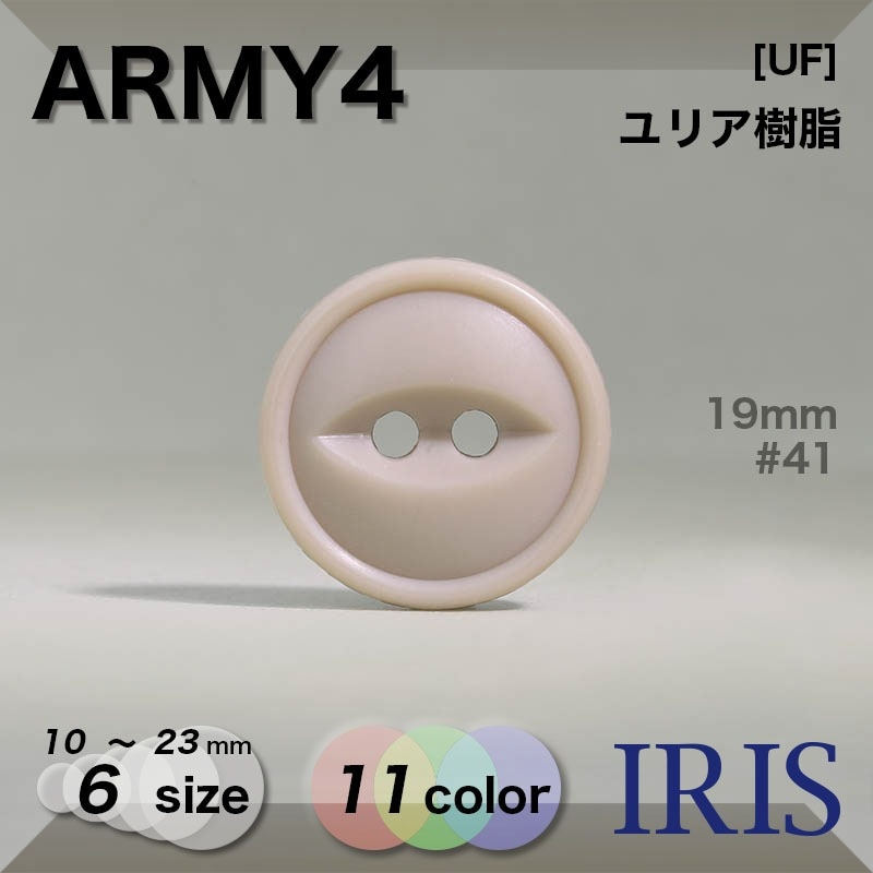 NICK6000類似型番ARMY4
