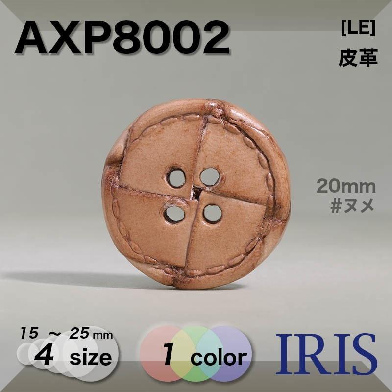 NO1500類似型番AXP8002